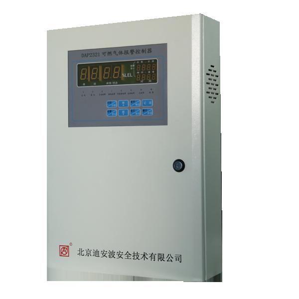 北京迪安波安全技术有限公司(原北京市迪安波科技开发有限责任公司)创建于1995年,位于中关村高科技园昌平园区,是专门制造可燃气体和有毒气体报警器的高新技术企业。 公司生产各类可燃气体报警器及有毒气体报警器;可燃/有毒气体探测器和报警控制器主要应用于石油、化工、冶金、制药、燃气、城市消防等领域,例如:胜利油田、冀东油田、中南海、新奥燃气集团、首都机场、长春一汽、国家管理局等。吸顶式家用系列可燃气体报警器,是针对高级公寓、宾馆而设计,例如:水立方,人民大会堂、北京国贸大厦、凯旋大厦、江苏大厦、北京饭店等。产品